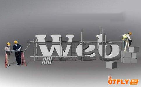 成都网站建设过程中需要注意什么?